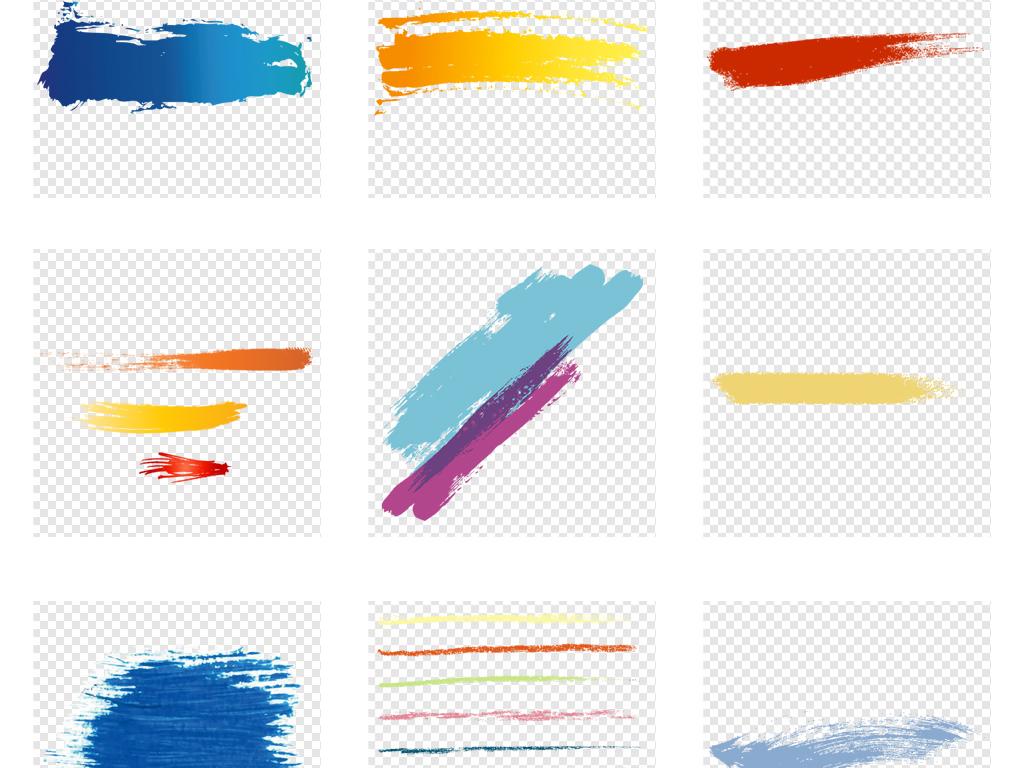 手绘画彩色笔刷彩墨涂鸦水彩素材笔刷彩色彩绘颜料涂料笔刷素材涂鸦素