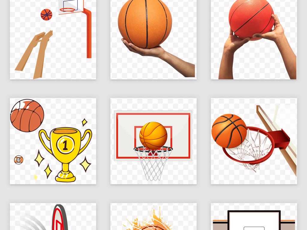 50款篮球比赛篮球框篮球png免抠