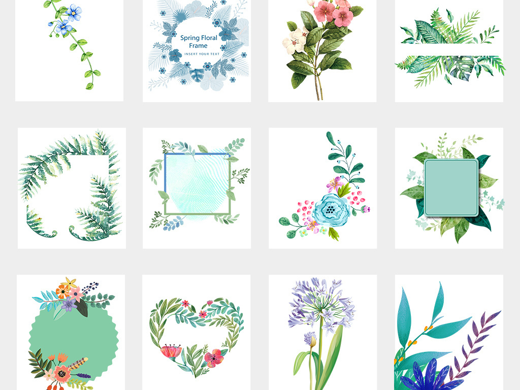 手绘水彩春天绿色叶子植物花卉png素材