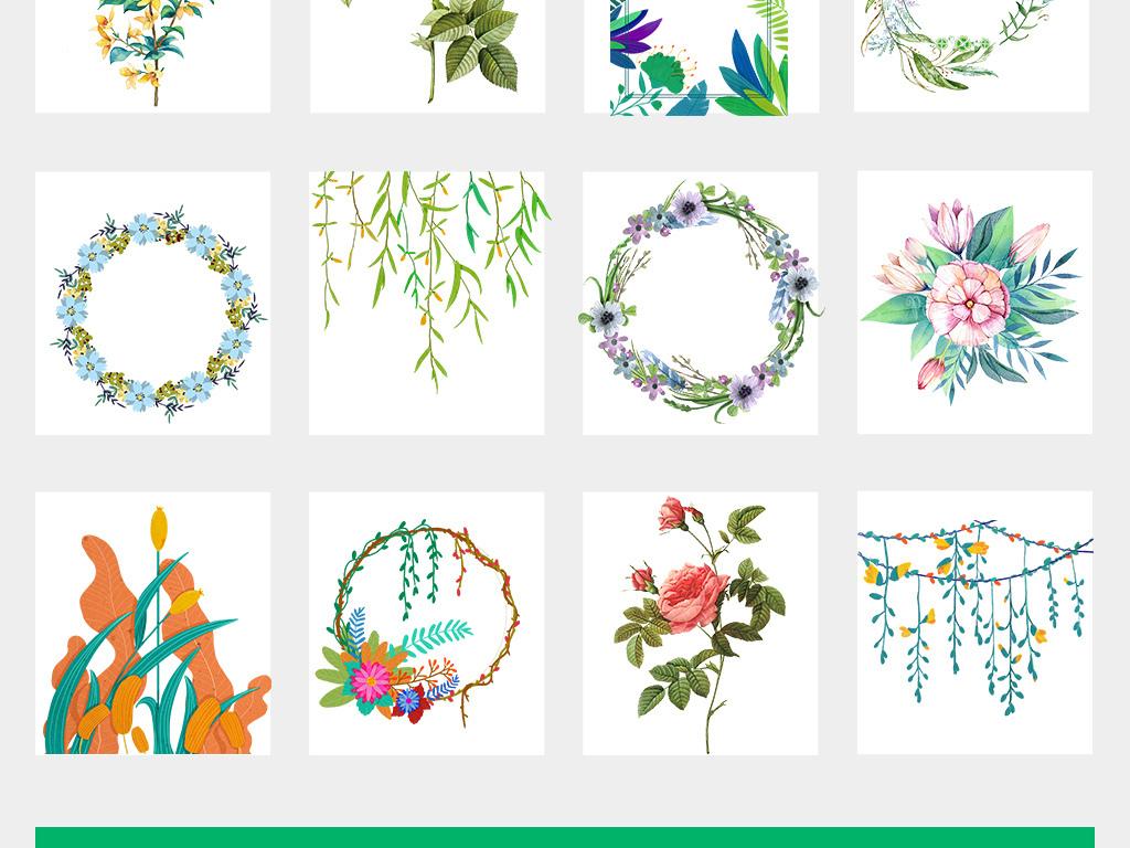 免抠元素 自然素材 花卉 > 手绘水彩春天绿色叶子植物花卉png素材  素