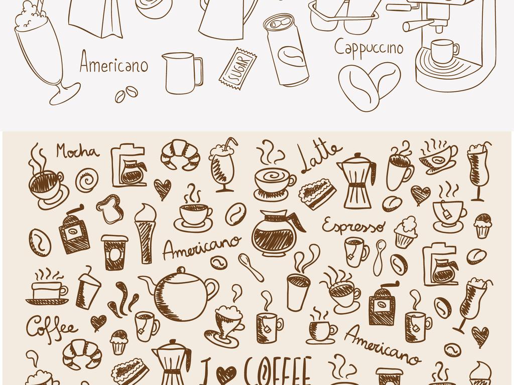 2018复古手绘咖啡馆菜单图案矢量素材