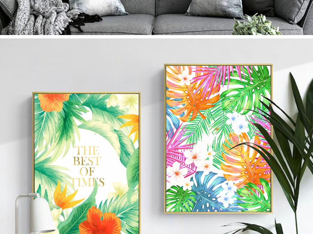 小清新手绘水彩客厅卧室儿童房背景装饰画