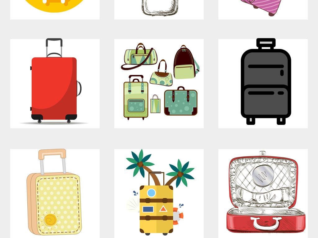 可爱卡通手绘旅行箱行李箱旅行png免扣素材