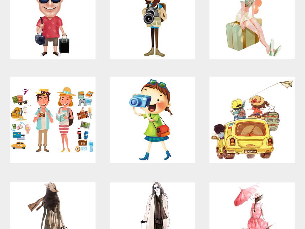 卡通手绘旅行旅游人物png透明背景免扣素材