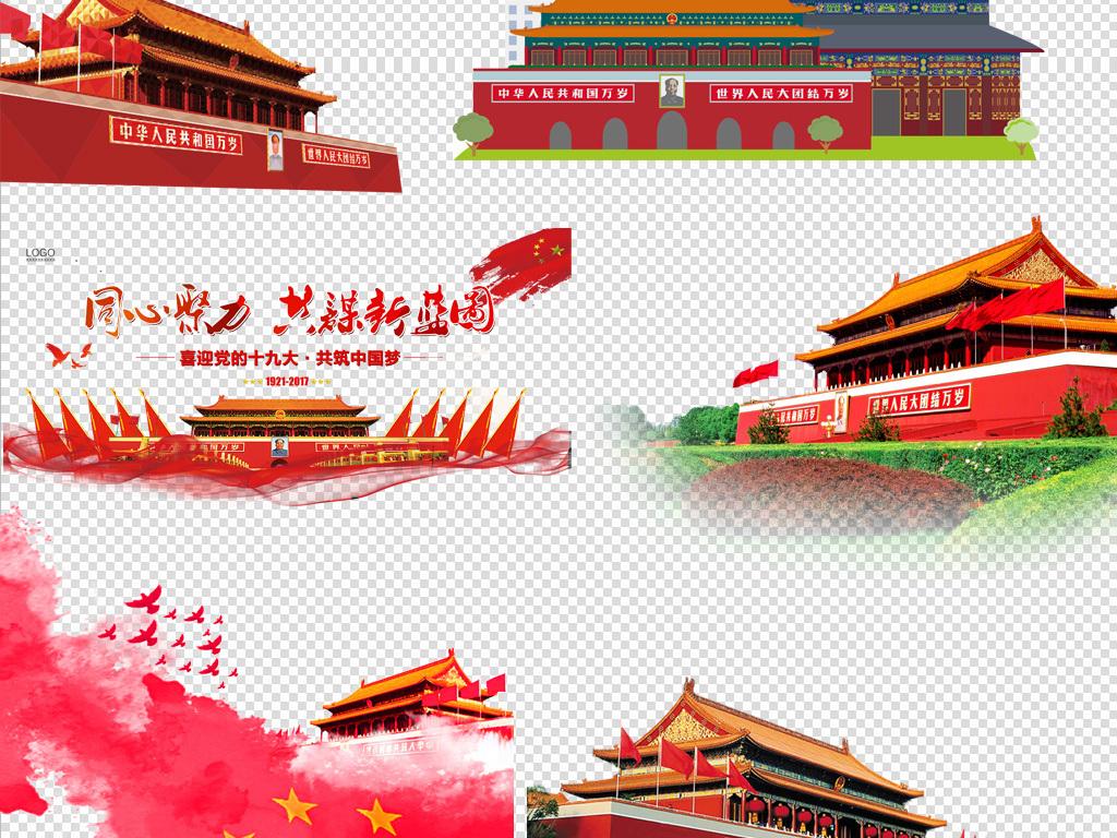 国庆北京天安门png透明背景免扣素材