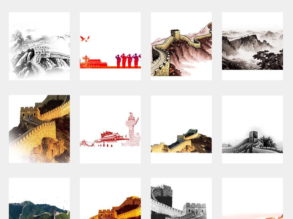 精品北京长城旅游景点png海报素材