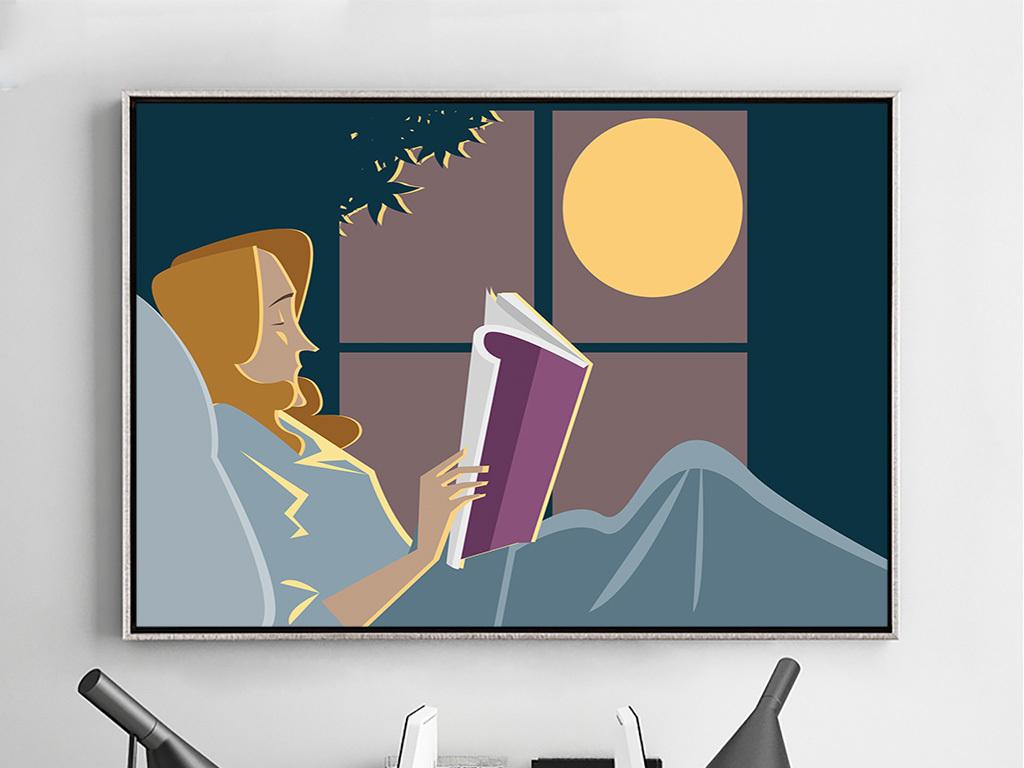 人物装饰画 > 北欧风格文艺清新睡前读书的女孩装饰画风景画  素材