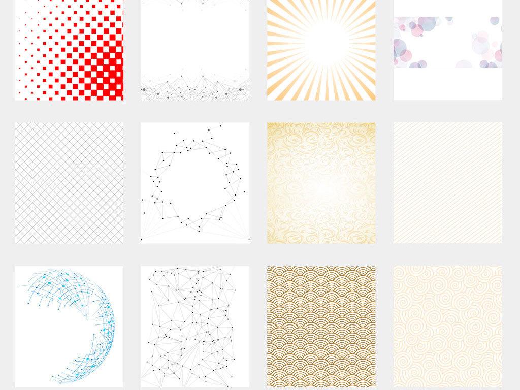 科技几何图案抽象线条点线面地球背景素材