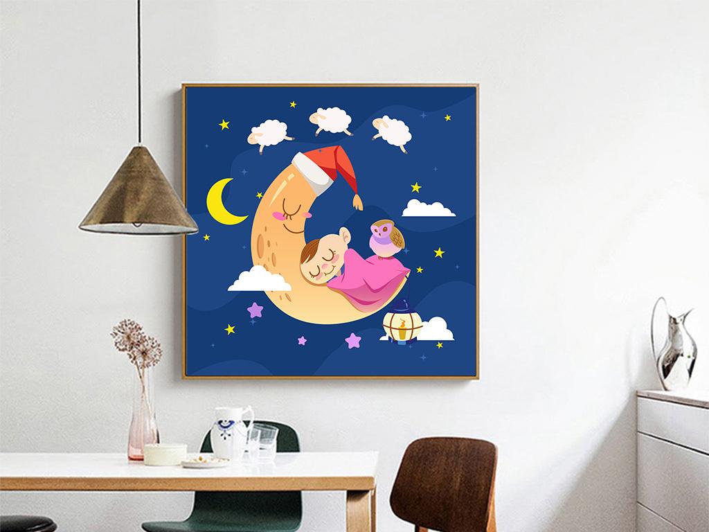 北欧风格手绘唯美星空睡觉的月亮儿童房卧室床头装饰画
