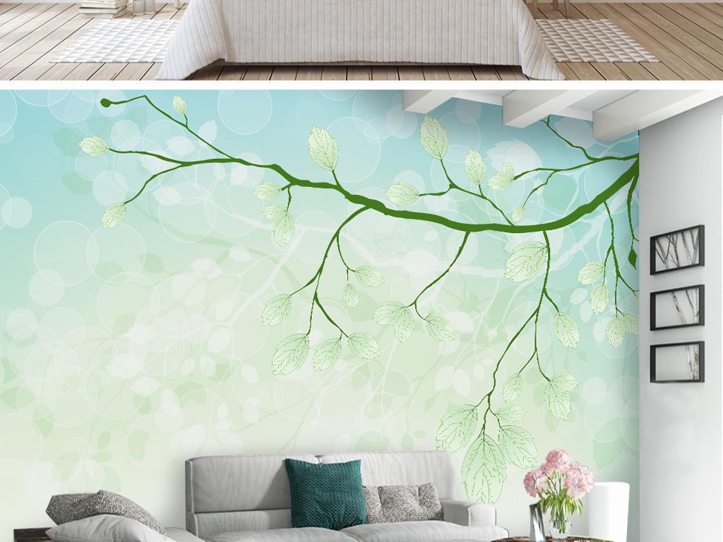 北欧简约小清新手绘树叶水彩风格背景墙