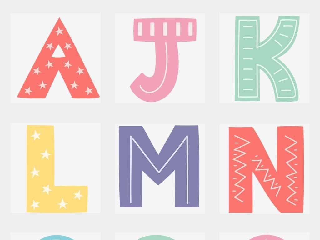 可爱卡通波纹波点花纹糖果英文大写字母图片素材 模板下载 11.02MB 装饰图案大全 其他