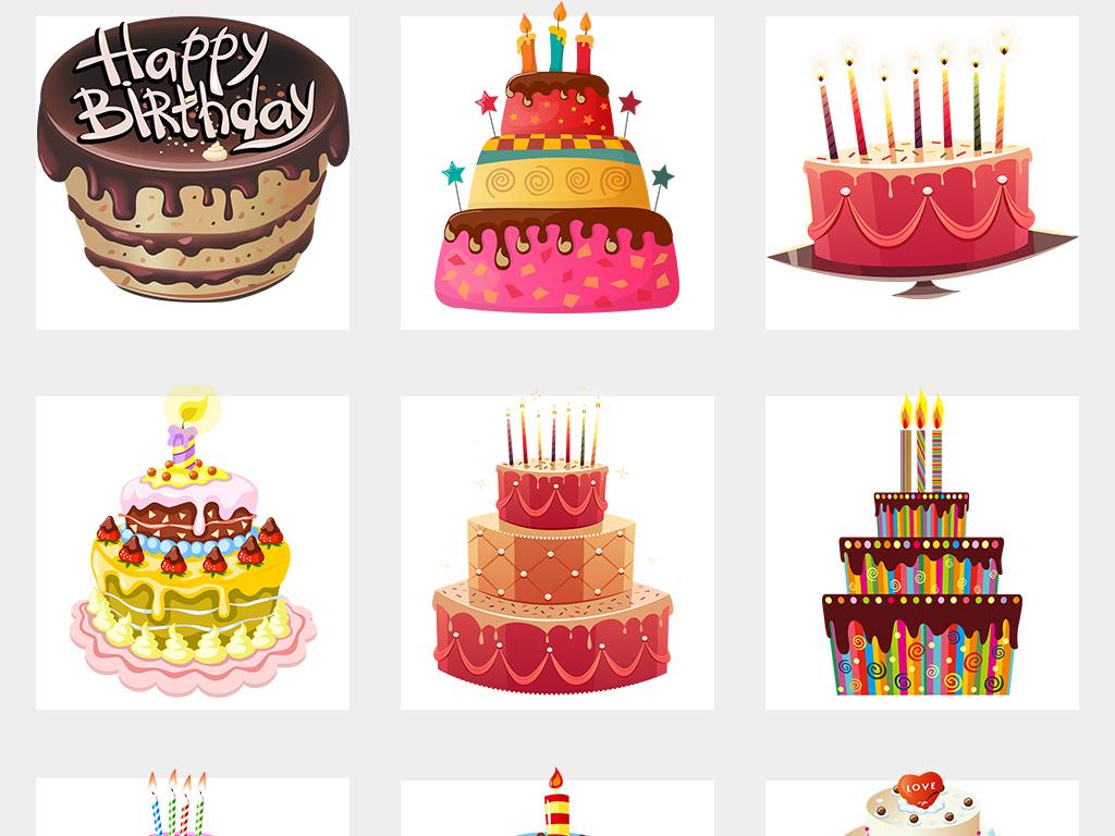 可爱卡通生日蛋糕快乐蜡烛庆祝设计素材免扣png