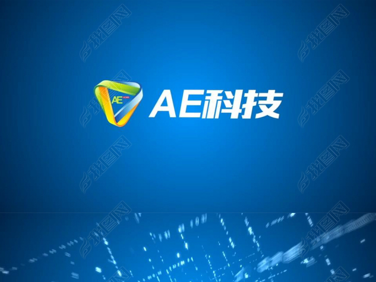 企业科技粒子logo演绎AE模版