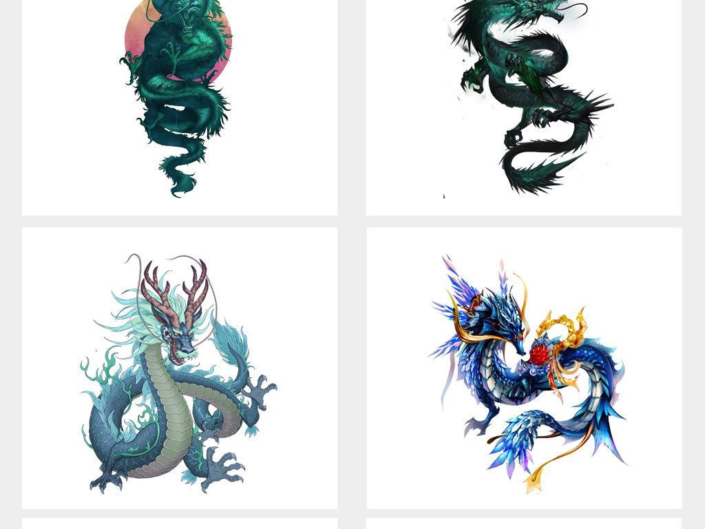 中国风水墨龙手绘龙霸气龙图腾游戏png素材