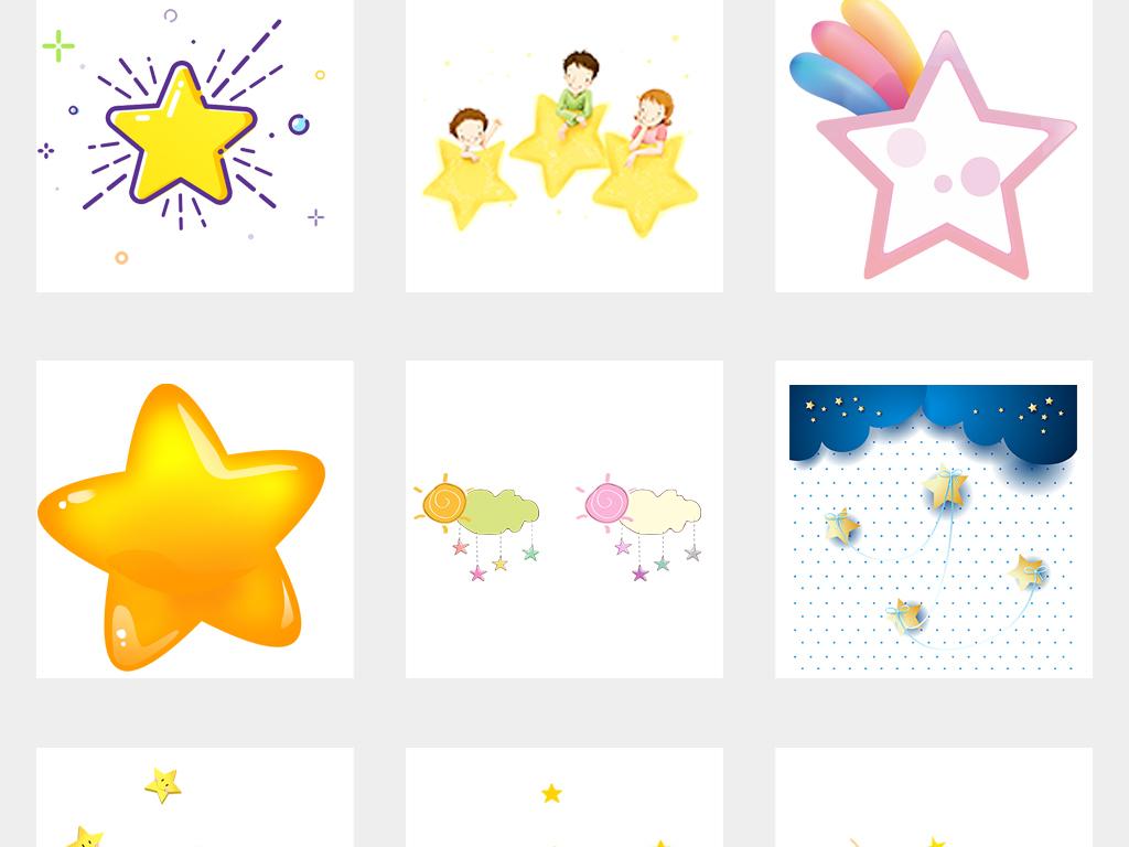 立体五角星卡通五角星手绘五角星黄色的星星笑脸星星卡通