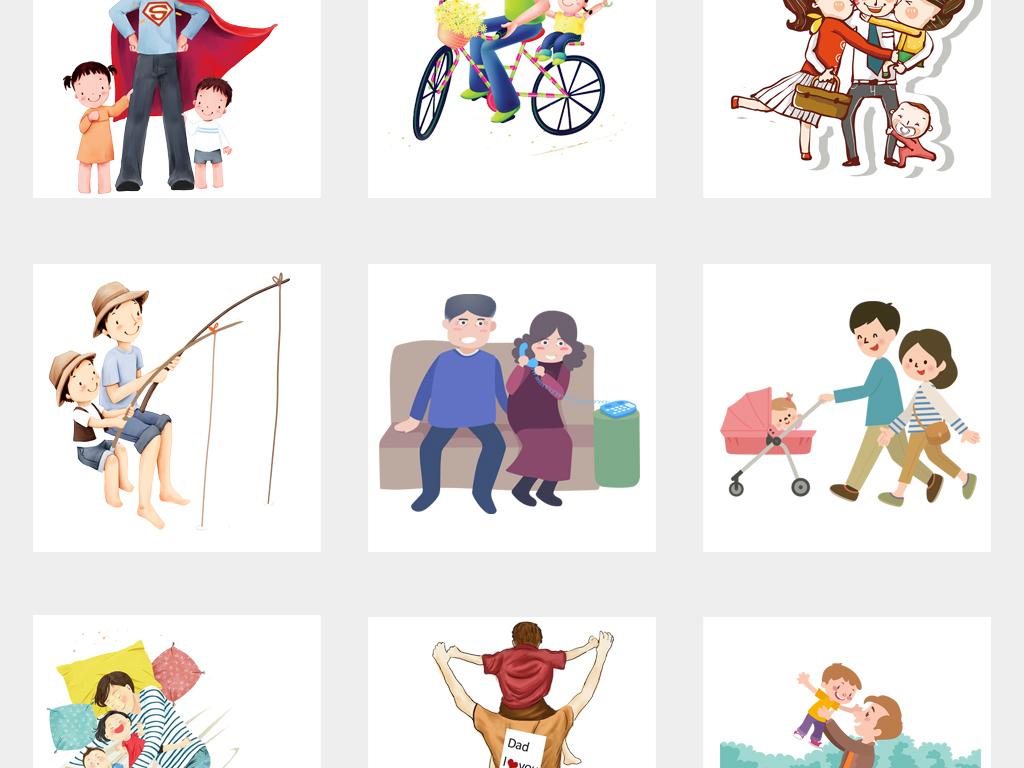 卡通手绘一家人爷爷奶奶爸爸妈妈小孩儿童png免扣素材