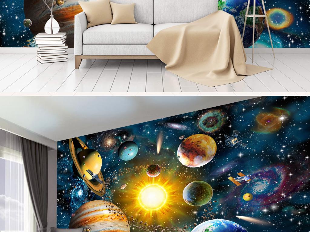 现代手绘卡通太空宇宙星空儿童房壁画背景墙