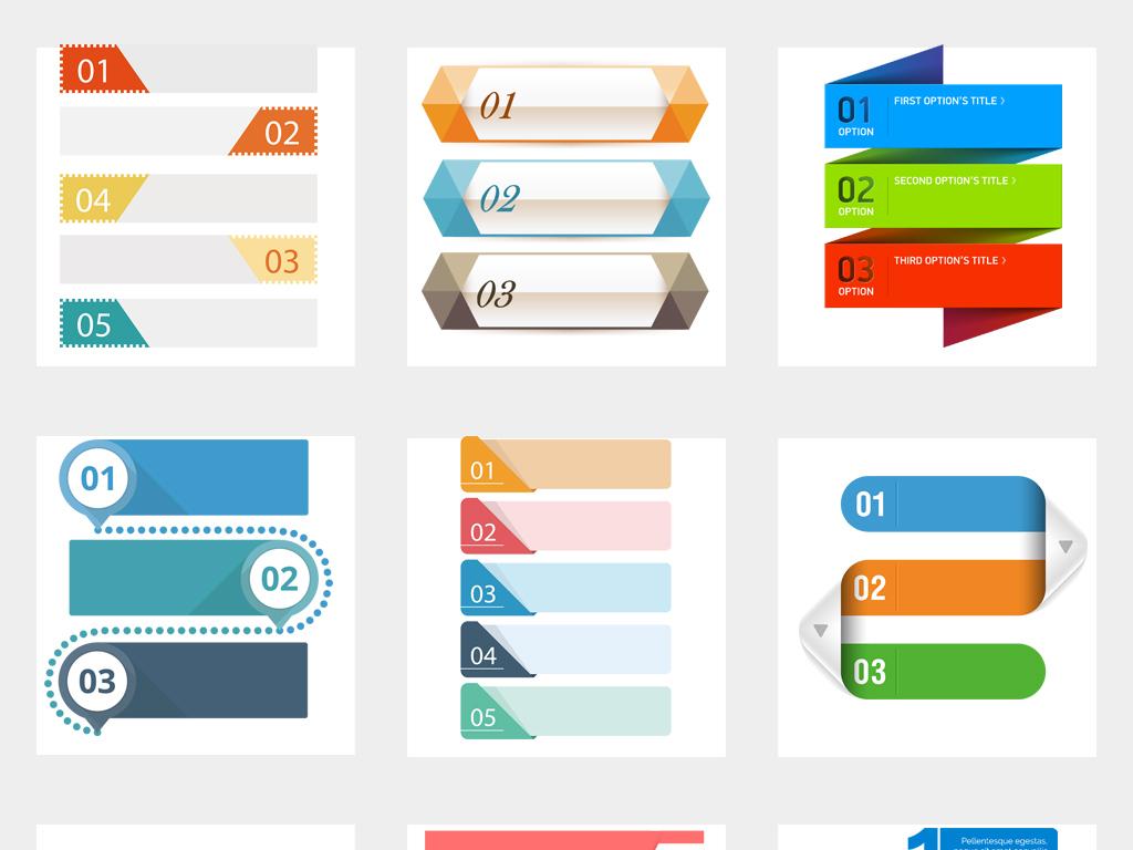 ppt数字目录序列标签设计模版png免抠元素图片