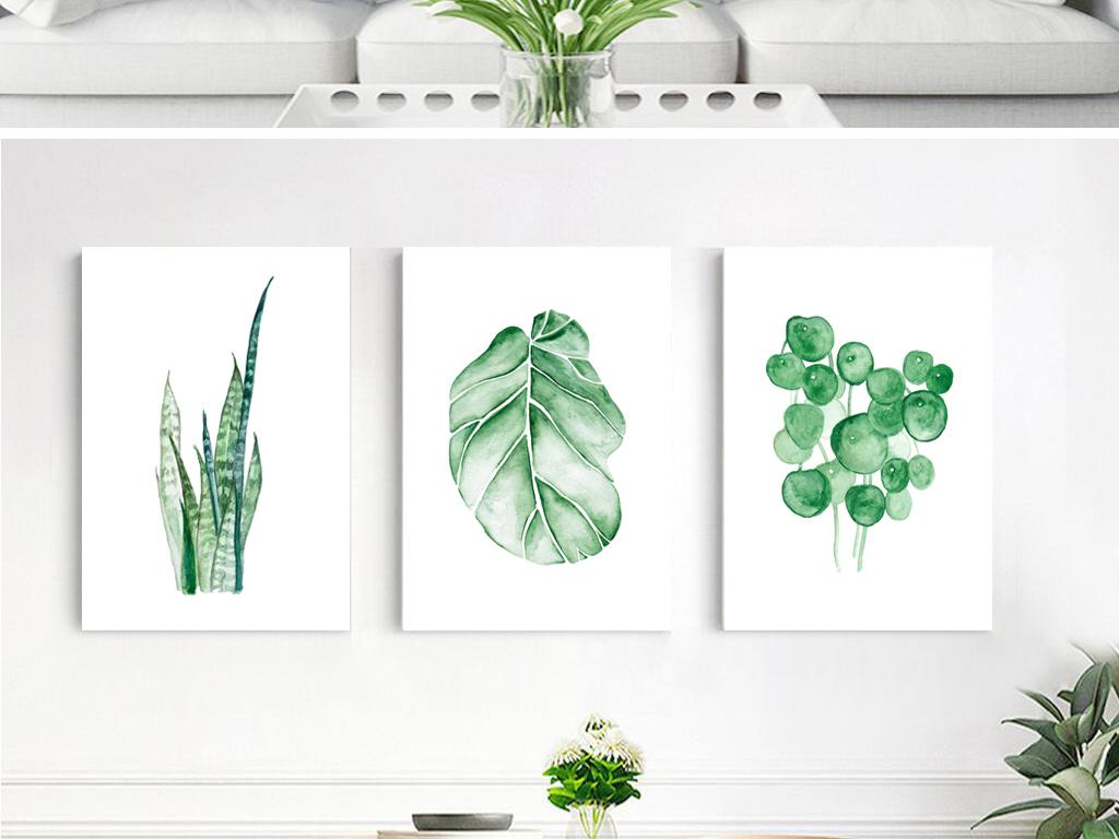 北欧水彩热带植物叶子三联装饰画