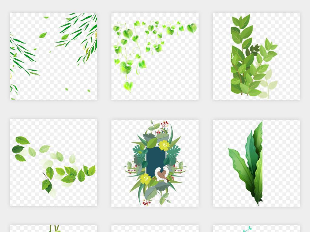 卡通手绘树叶花草叶子边框植物装饰png图片