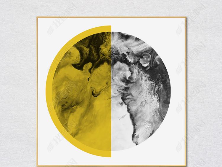 新中式黄色水墨抽象金箔创意现代客厅装饰画