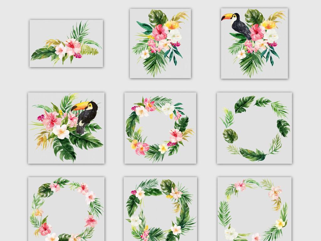 水彩手绘火烈鸟背景墙装饰画psd分层素材