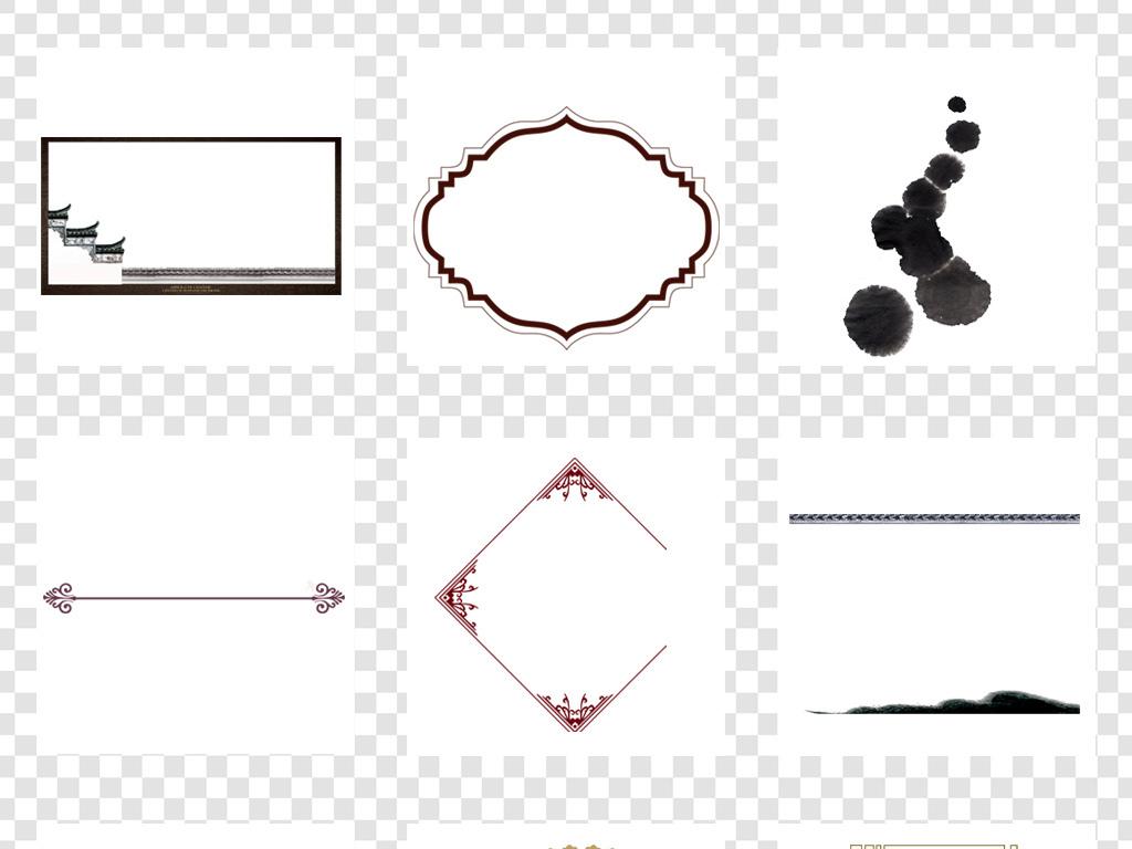 古风中国风边框免抠素材