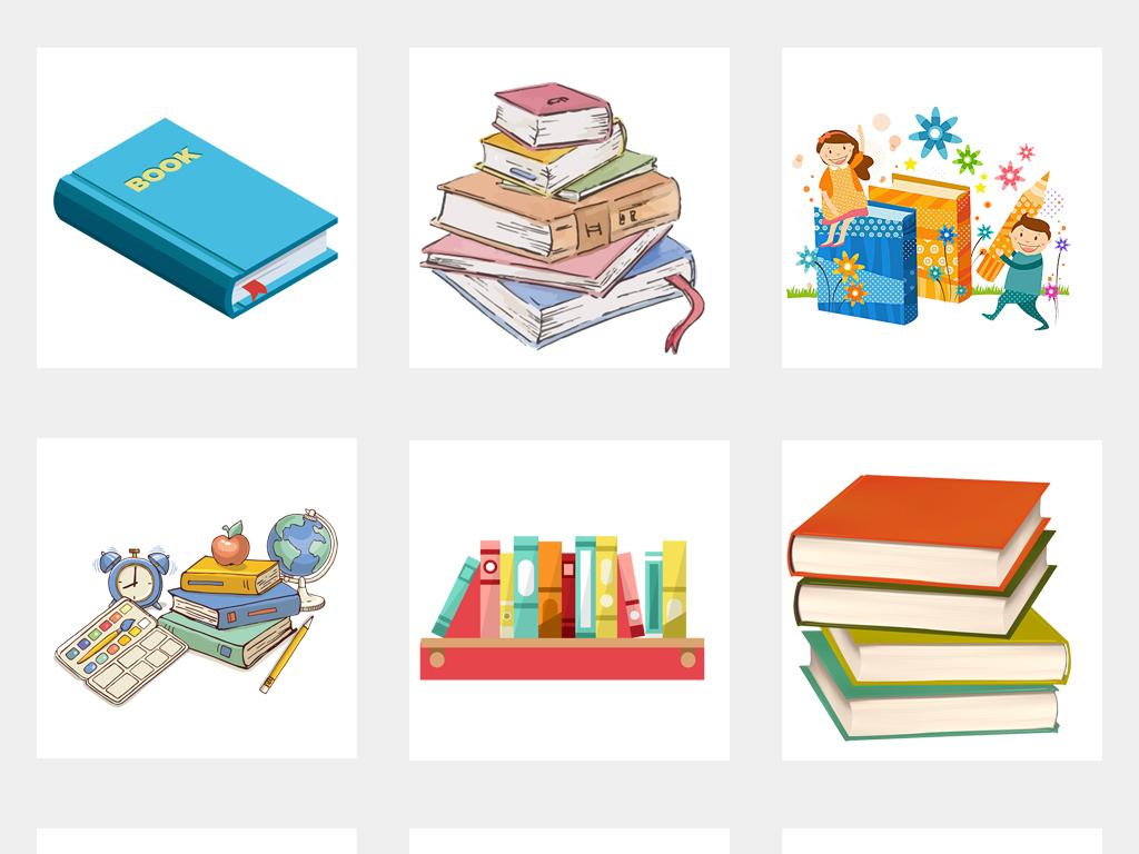卡通书本书籍招生海报儿童背景png素材