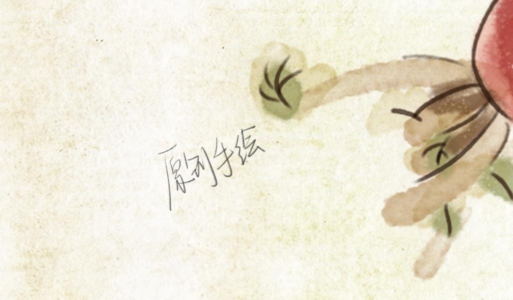 水彩手绘蔬菜新中式素雅民俗古风装饰画