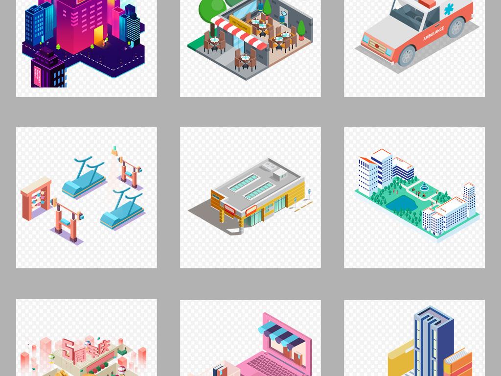 立体建筑手工立体建筑剪纸手工立体建筑儿童立体折纸建筑