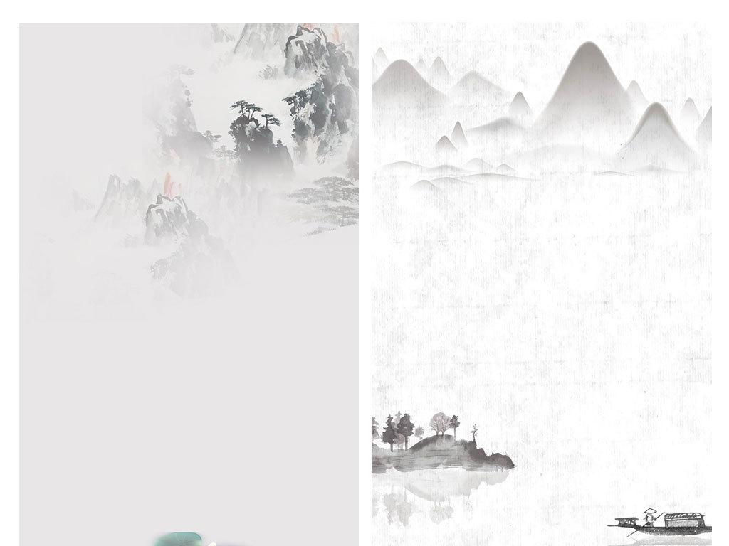 设计元素 背景素材 中国风背景 > 中国风古典古风水墨山水展板背景