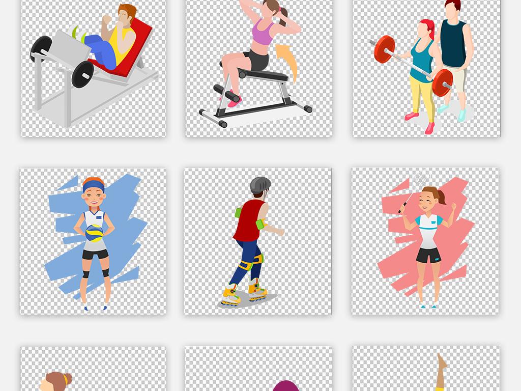 卡通健身健美健体跑步运动扁平化png素材图片