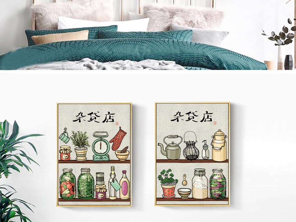手绘杂货店装饰画餐厅厨房装饰画酒店装饰画