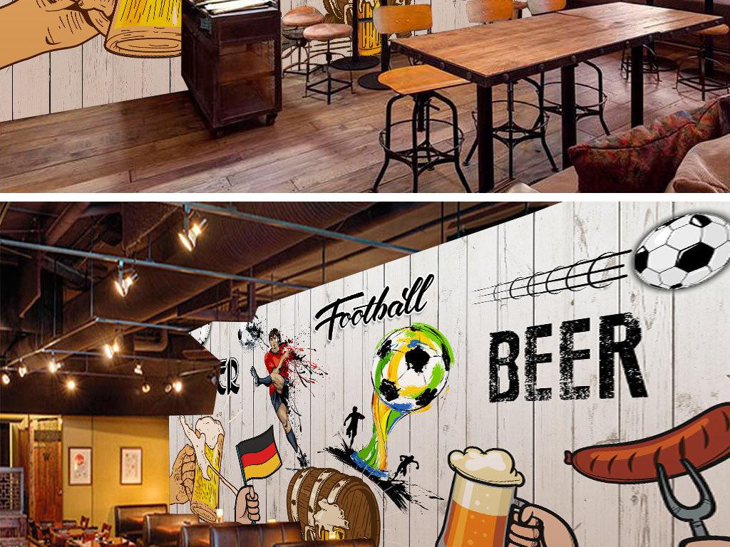 手绘啤酒足球装饰画背景墙