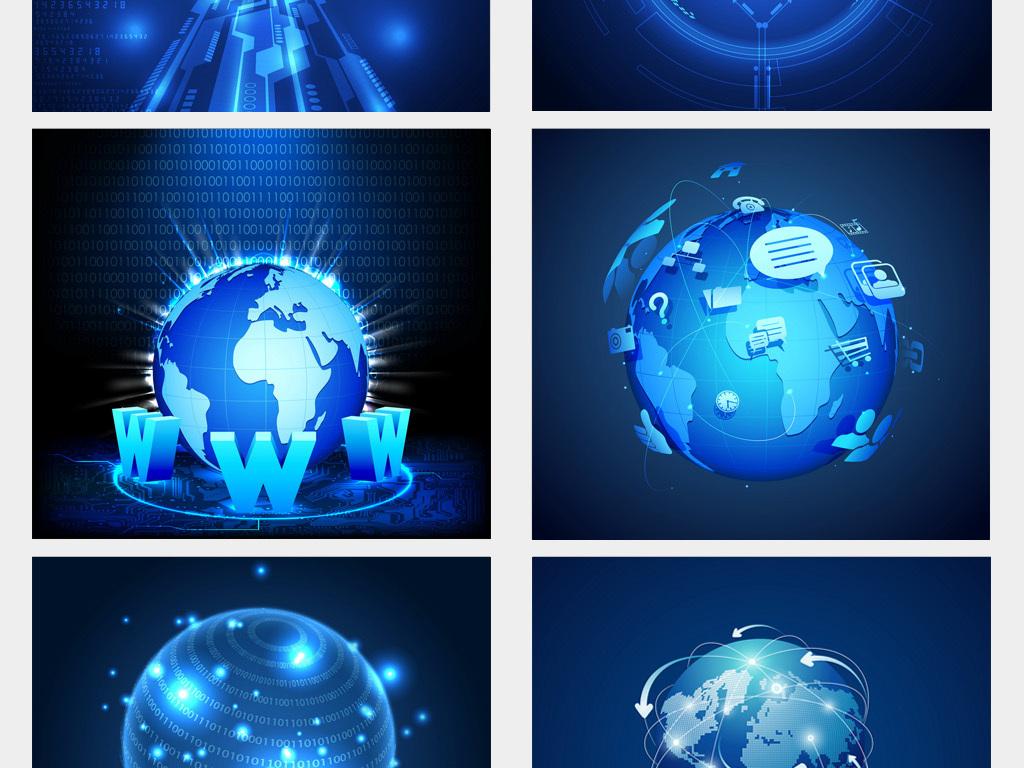 现代蓝色科技通信数字电路地球星球装饰背景图案矢量设计素材