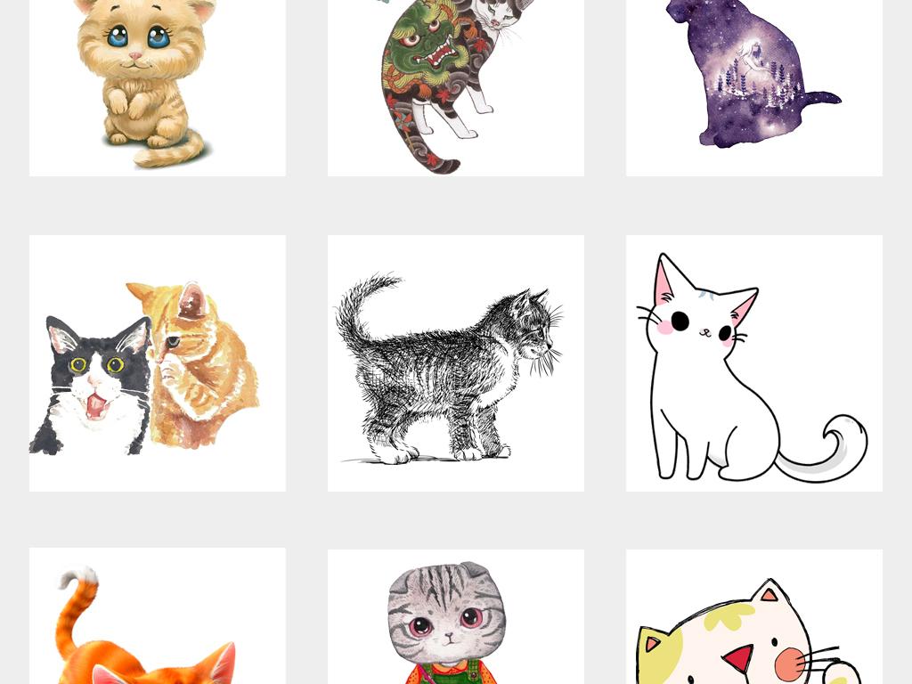 可爱卡通动物猫宠物小猫咪png免扣素材