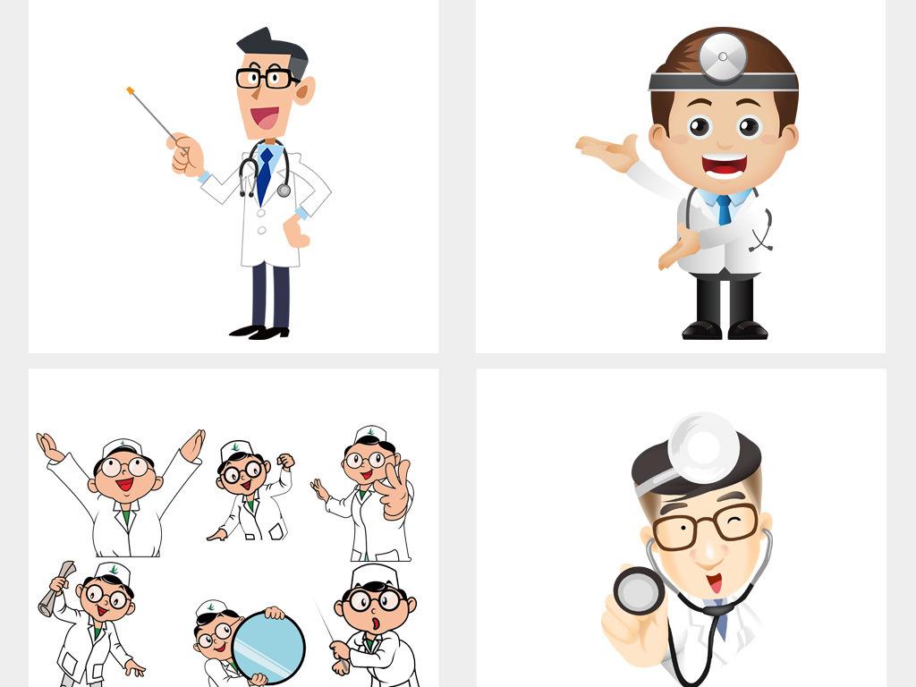 设计元素 人物形象 商务人士 > 卡通医生护士医院医疗png素材背景治病图片