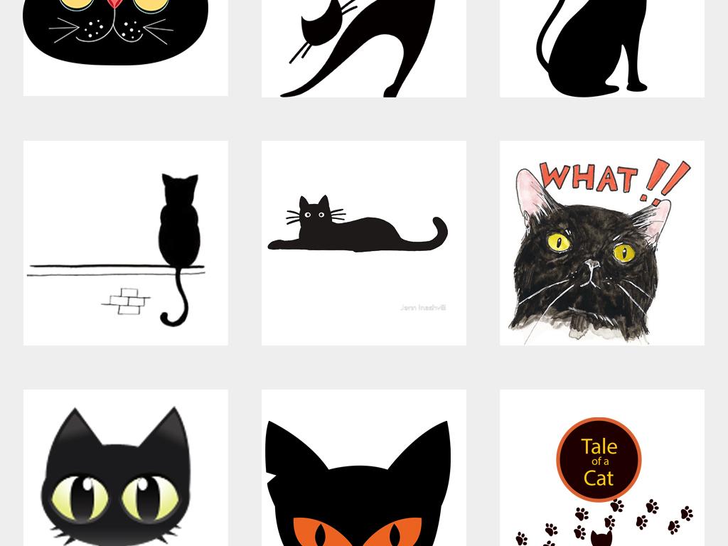 可爱卡通黑色猫咪造型宠物猫咪png免扣素材