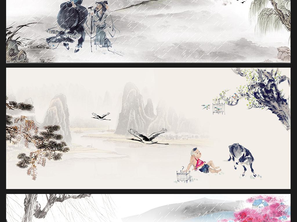 清明节水墨山水古风风景海报高清背景素材