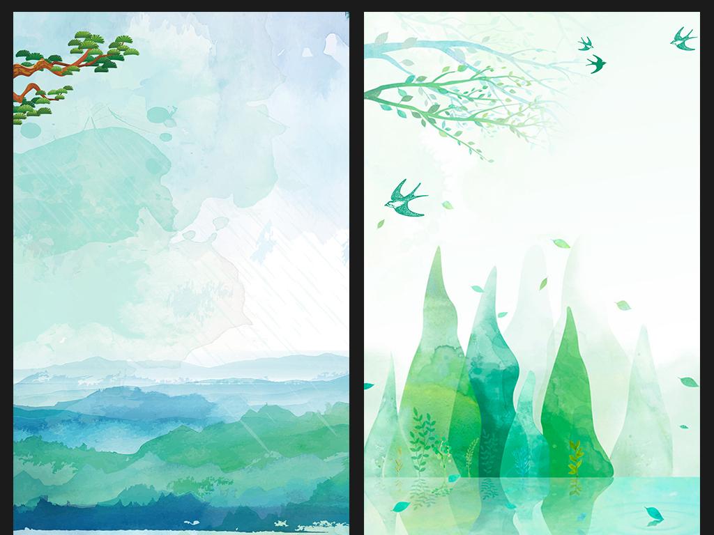 手绘柳树环保背景背景春天春季水彩踏青春游素材水彩背景春天背景春游