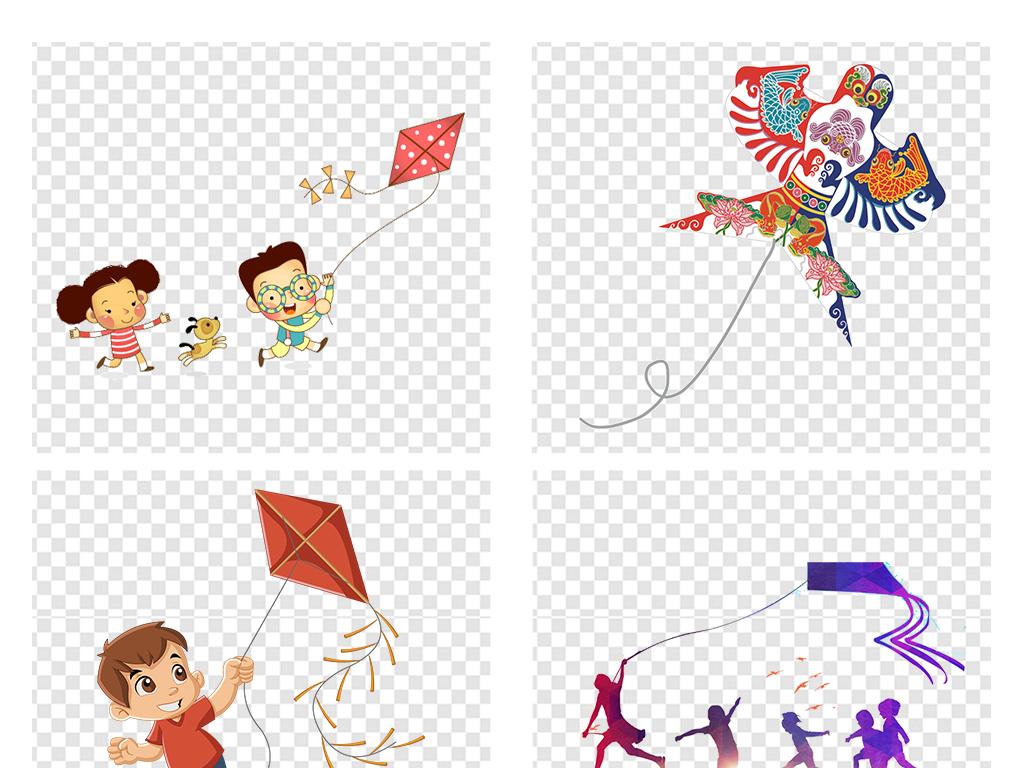 卡通风筝春季春游踏青小孩放风筝png素材图片
