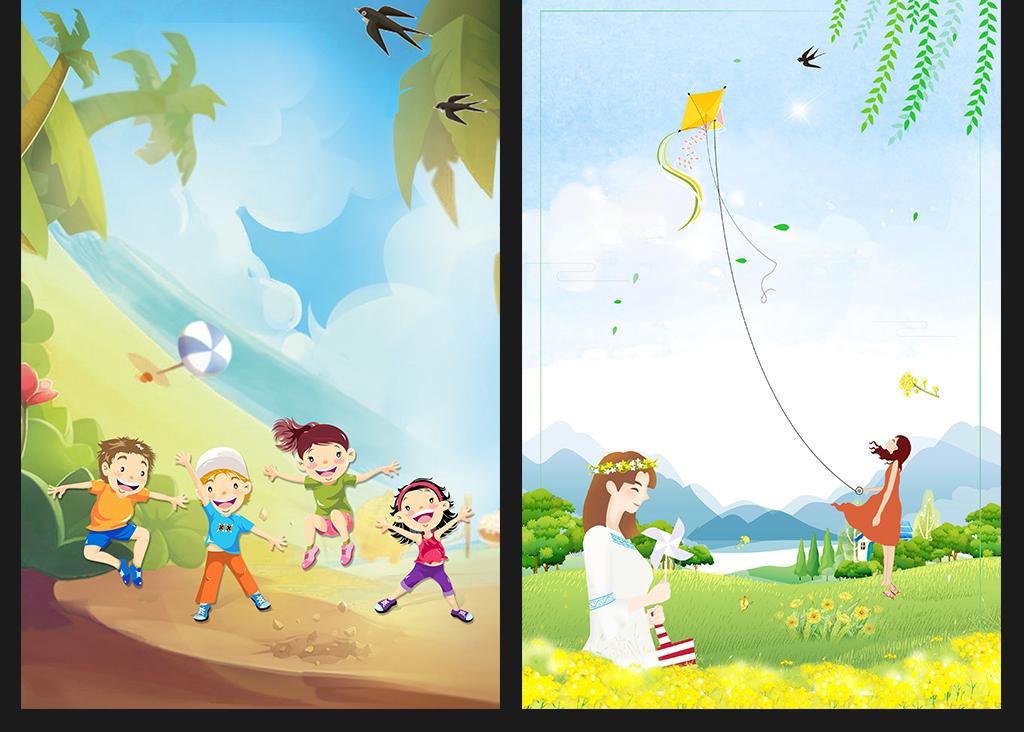 卡通手绘春游春季春天踏青放风筝背景素材图片 模板下载 10.99MB 节图片