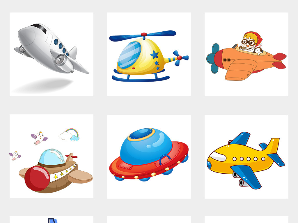 卡通飞机儿童人物设计素材png透明背景