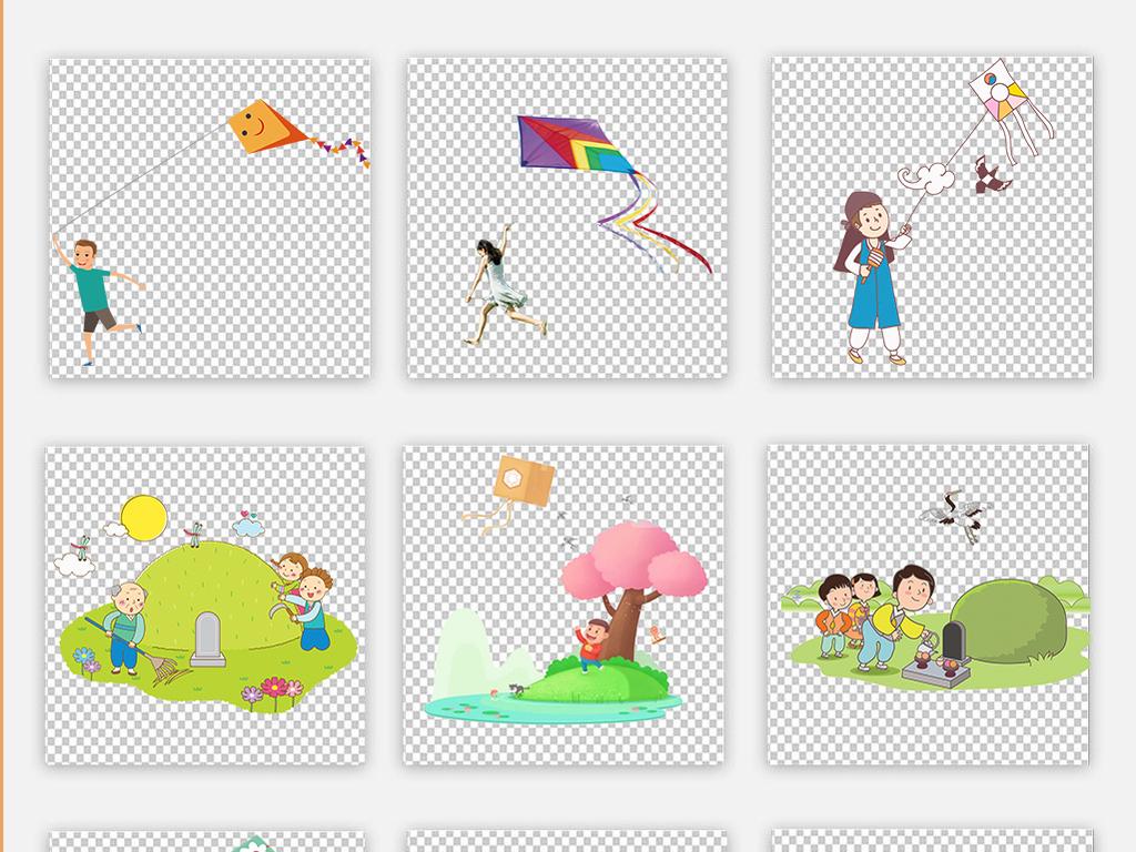 风筝小孩放风筝风筝图案纸风筝矢量图风筝鱼放风筝的人风筝线手绘风筝