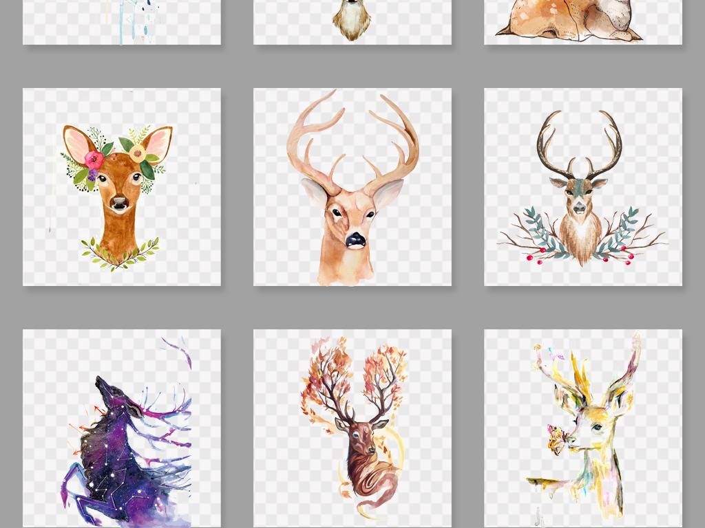 设计元素 自然素材 动物 > 水彩手绘麋鹿png设计素材