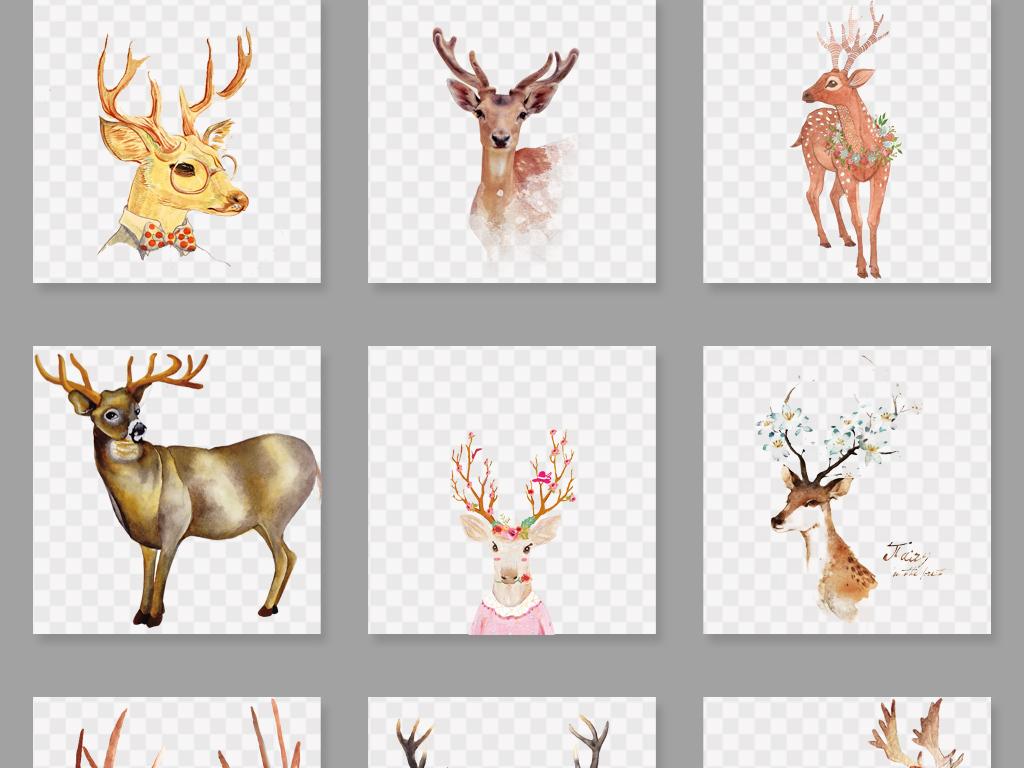 水彩手绘麋鹿png设计素材