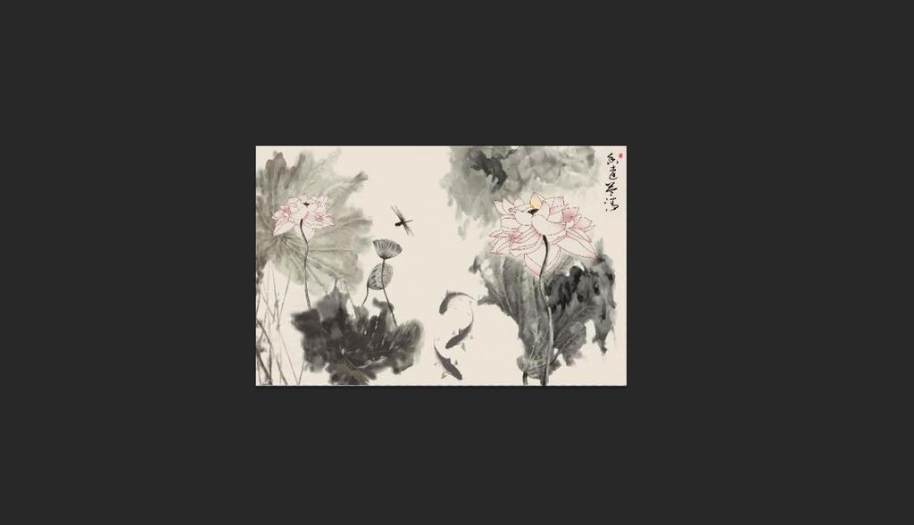 新中式水墨荷花手绘禅意