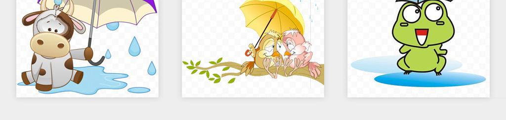 卡通手绘下雨天打伞的人儿童小孩png免扣素材