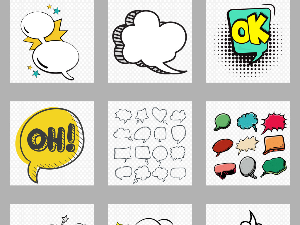 卡通手绘文本对话框png免扣素材会话气泡