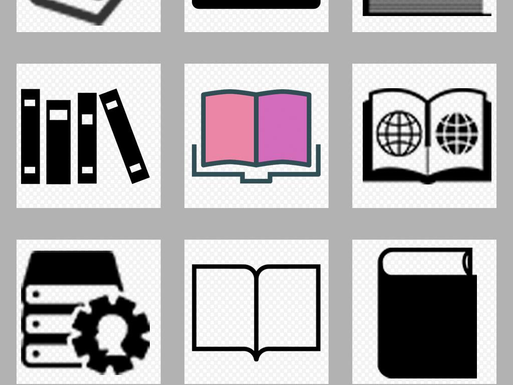 卡通图书图标书本书籍剪影教育读书png